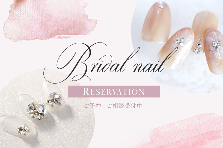 JULIEBRIDAL Beauty