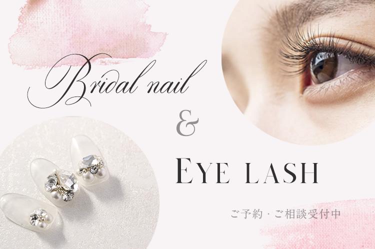 Nail and Eyelash