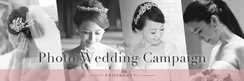 Photo Wedding CMP
